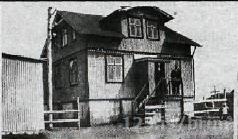Háeyri (Reginn)