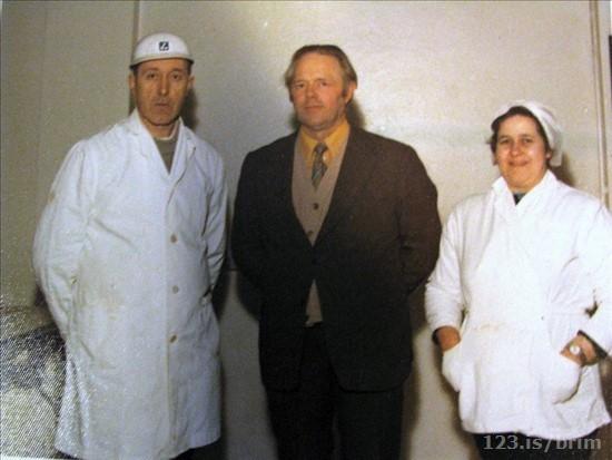 Stjórnendur Hraðfrystihúsins, Halldór, Páll og  Maddý